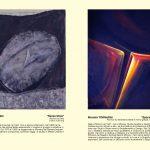 catalogo Monet 2017-14